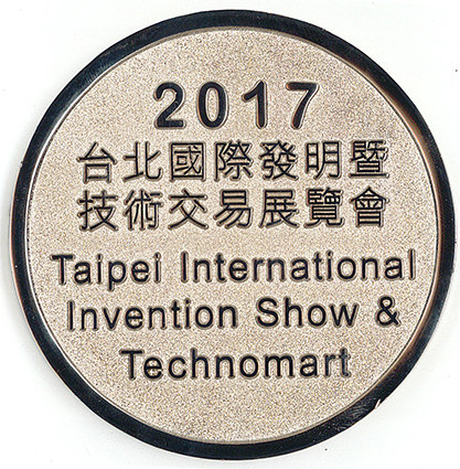 Taiwan Surfactant is the Silver Medal Award Winner in 2017 Taipei International Invention Show and Technomart!